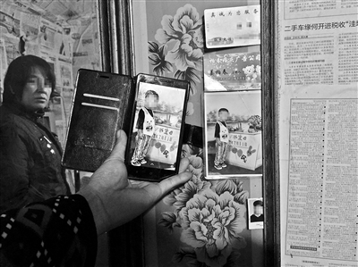 """检举""""真凶""""还有其人的刘成金,不断把儿子三岁照当做时刻依据,当心保留"""