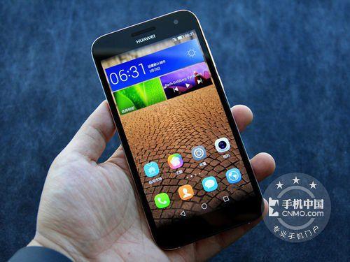 5.5寸大屏 华为G7手机济南促销1350元