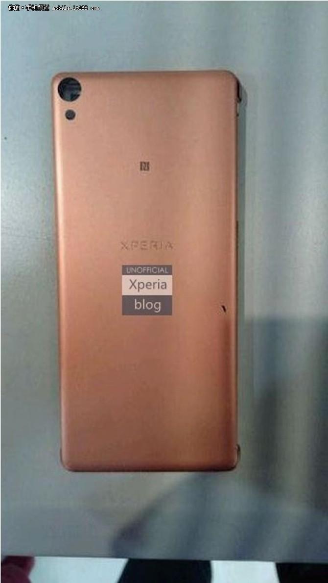 MWC发布 索尼Xperia C6背面谍照曝光
