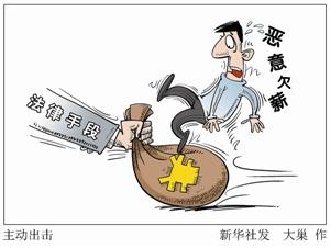 深圳加大劳资纠纷治理:去年69名老赖被刑拘