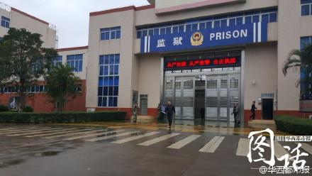 陈满冤狱23年后走出监狱 将考虑向国家申请赔偿