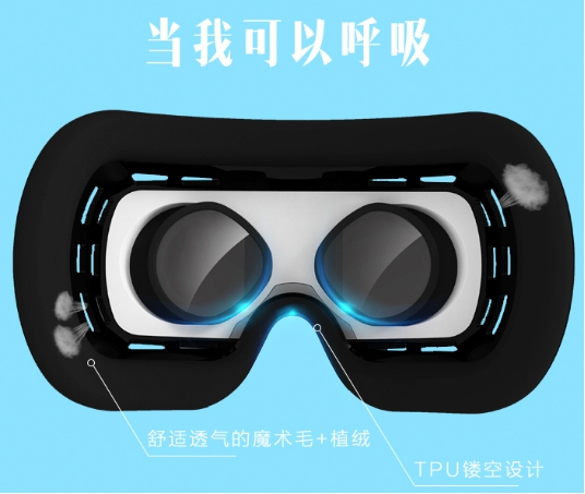 "VR力作大朋看看:不得不买的六大""硬优势"""