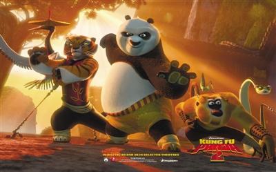 小编推荐:《功夫熊猫3