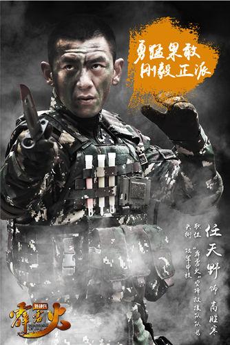 军营生活 手绘海报