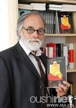 """马克西姆・维瓦斯的《达赖并非如此""""禅""""》是西方第一本系统揭露达赖真实面目著作。来源:观察者网"""
