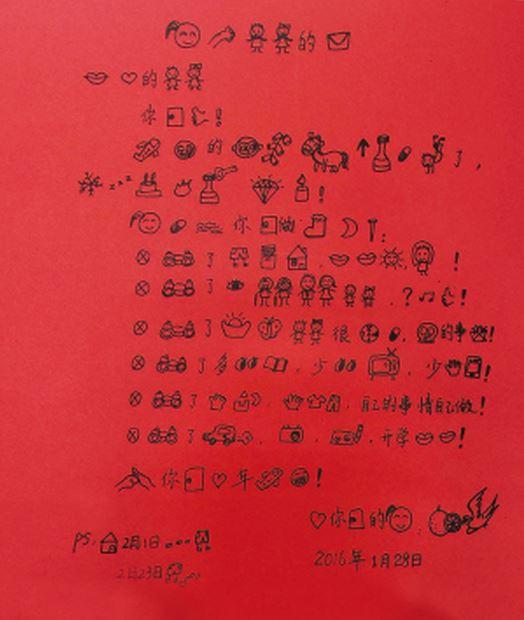 幼儿园园长用图案给孩子写信 希望带去温暖和惊喜