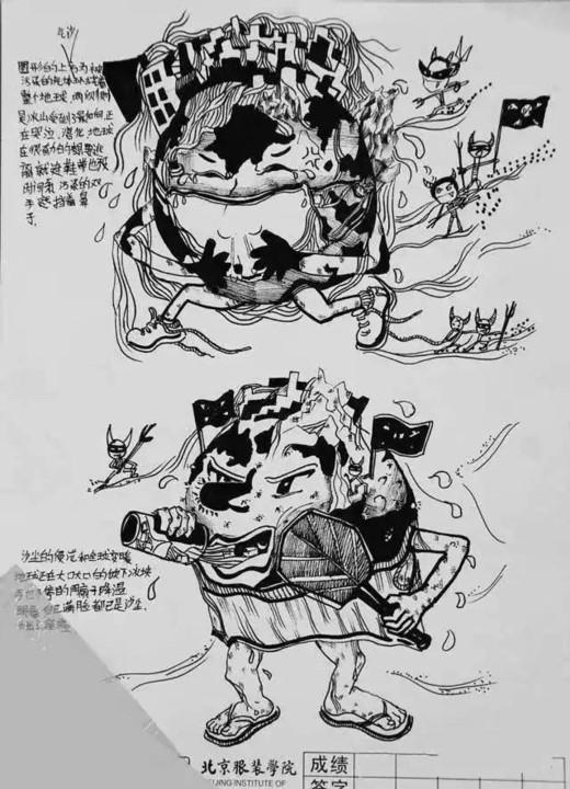 北京服装学院创意速写往年高分卷图片