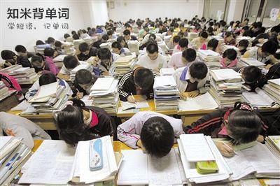 考英语的时候(高考),我把水卡带进考场里了会有事吗?