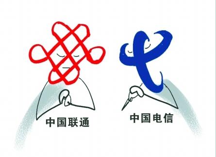 中国联通囹�a_中国移动不高兴了!联通/电信推无限流量套餐,移动称:会千方百计阻止?