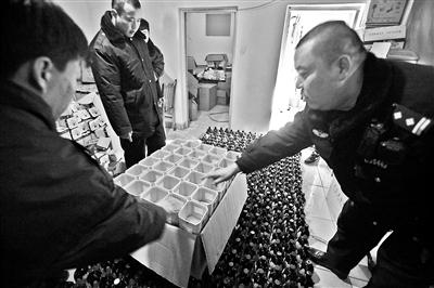 海淀警方查获假酒窝点和网上抛售假酒