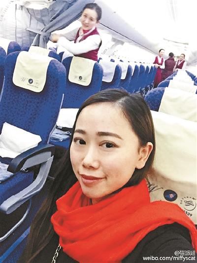 """飞机上就一个乘客,张女士享受了""""专机""""待遇"""