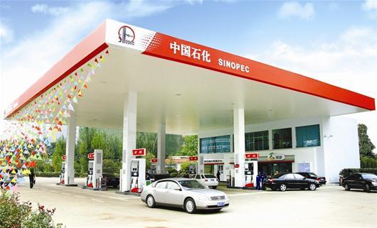 中国石油加油站_湖北日报讯 图为:中国石化湖北石油加油站外景.