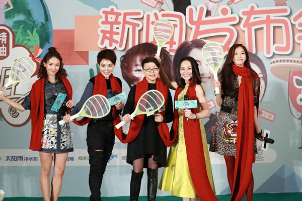 花样姐姐第二季_东方卫视《花样姐姐》第二季在上海举行发布会.