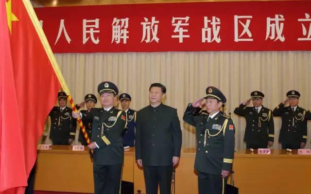 习近平将军旗谨慎授与南部战区司令员王教成 政委魏亮