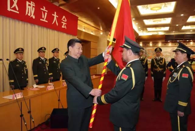 习近平将军旗谨慎授与北部战区司令员宋普选 政委褚益民