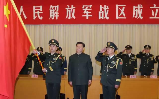 习近平将军旗谨慎授与中部战区司令员韩卫国 政委殷方龙