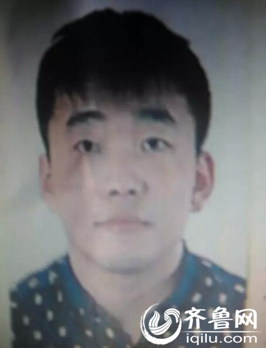 小伙在济南机场失踪 曾在飞机上扔钱闹事疑患病