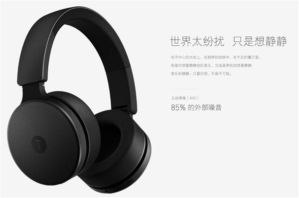 1099充值信仰!锤子限定版汪峰耳机现货发售
