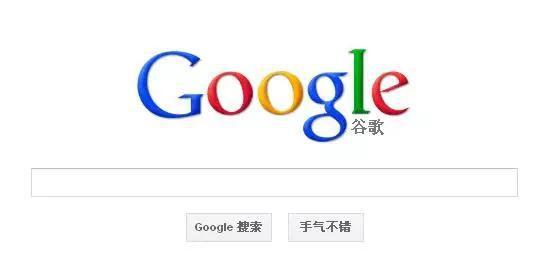 当每次用户去点击你的广告的时候,google会发送给你一条有关有人希望
