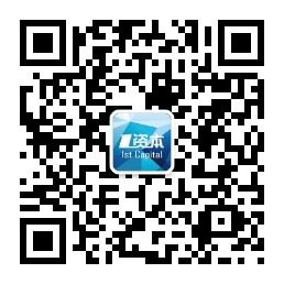 (更多精彩财经内容可扫码关注壹资本)