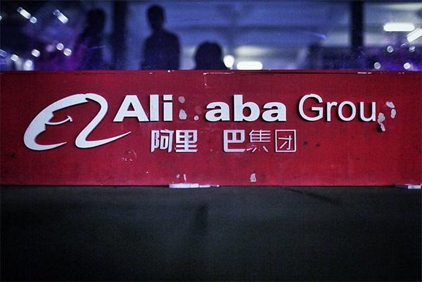 浙江警方:黑客窃淘宝账户信息9900万