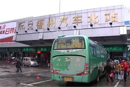 福州闽运北站_福州最全火车站、机场交通攻略!春运肯定用的上!