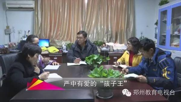 郑州47中校团委书记王辉