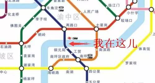 菜园坝长江大桥 8岁 铜元局站-两路口站之间