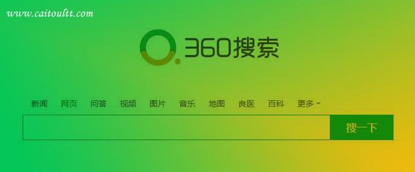 """""""好搜""""改名""""360搜索""""域名为""""so.com"""""""