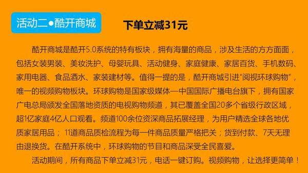 中国人口红利现状_人口红利 快乐酷巴
