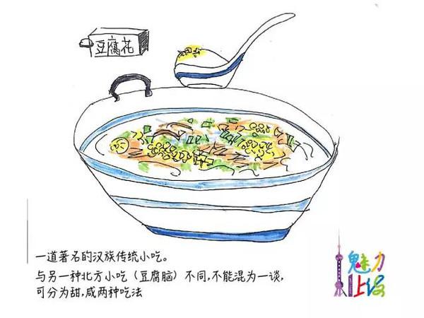 上海美女手绘最全上海小吃