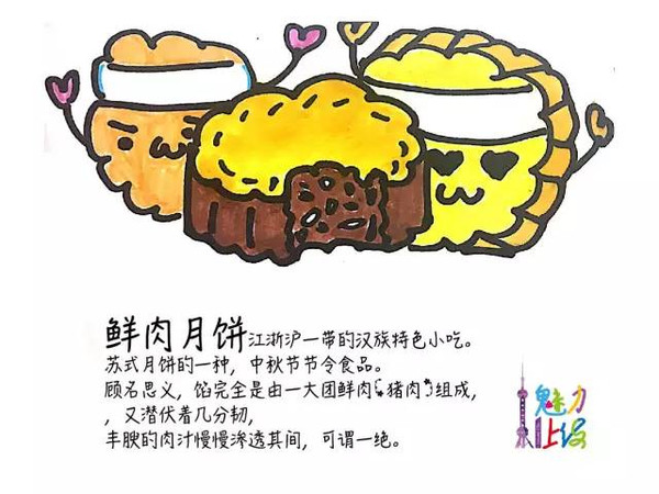 上海美女手绘最全上海小吃,看完口水流了一地