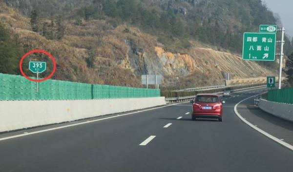 京港澳高速湖南段严重堵车 绕行攻略助你安全回家