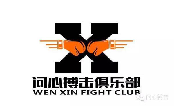 logo logo 标志 设计 矢量 矢量图 素材 图标 600_365