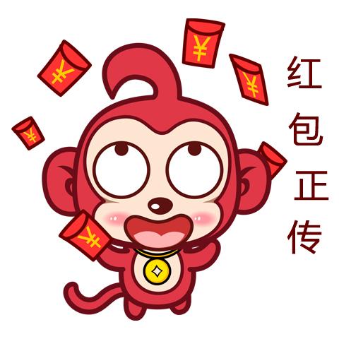 小编也见过很多比较萌以猴子为主题的微信表情,这么打动我的,萌面猴图片