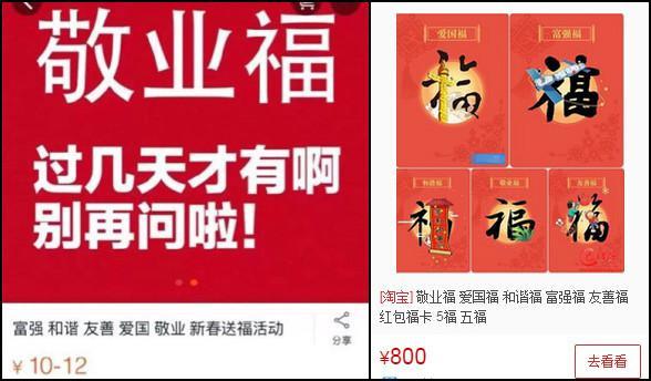 张强 新春支付宝集福2亿红包背后的商业模式