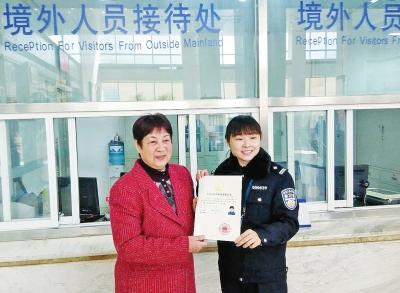 老人拥有外国血统 为照顾儿子申请恢复中国国籍