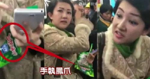 资料图片:女子早前在地铁车厢里吃凤爪、掉鸡骨,被拍下片段放在网上。