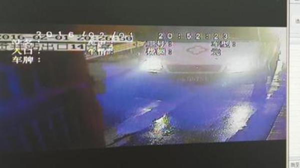 免费站视频监控画面。