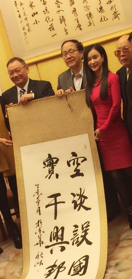文化大使邓超予参与一带一路活动