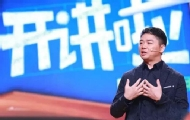 刘强东:让梦想回到最初