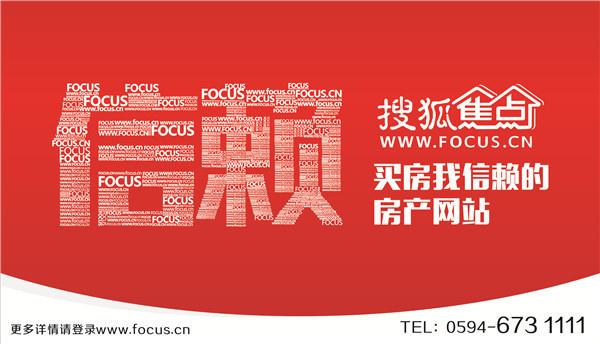 财政收入_2018福州财政收入