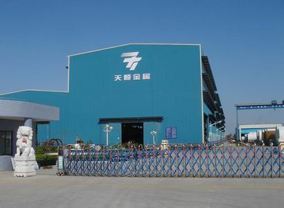 天顺风能(002531)6月27日晚公告,公司拟将全资子公司苏州天利持有的