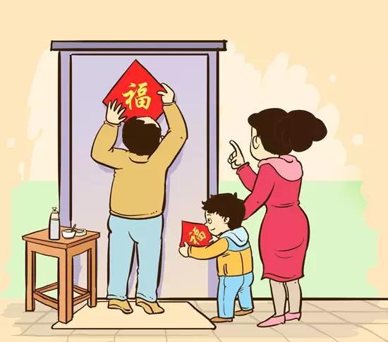 小孩贴春联 卡通