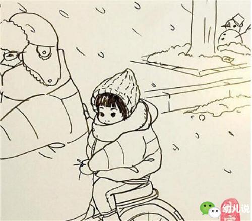 动漫 简笔画 卡通 漫画 手绘 头像 线稿 500_438