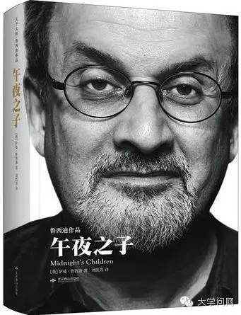 新京报年度好书