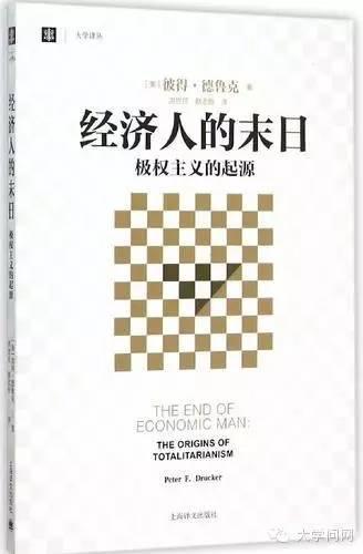 2015好书推荐