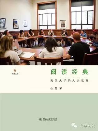 2015新京报年度好书