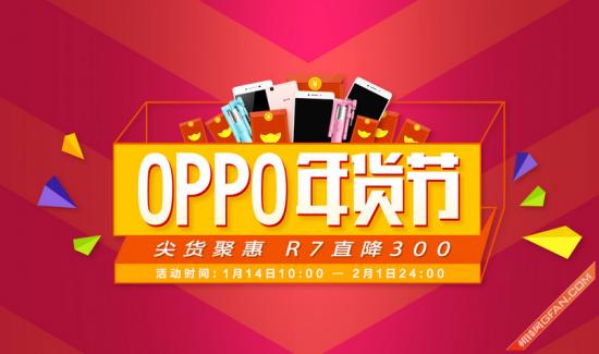 去年上半年的OPPO十周年发布会上,OPPO发布了两款手机,一款