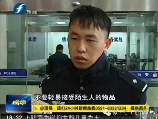 """网友递来""""瘦身药"""" 泉州男子服下后遭性侵"""